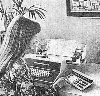 Anita Business Computer